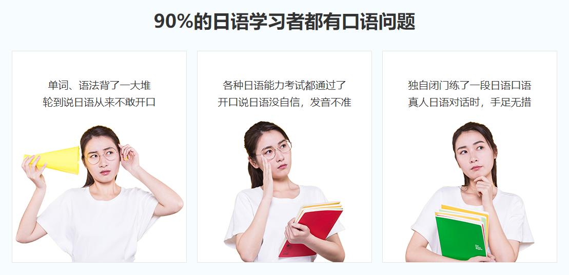 北京零基础外教1对1高级口语培训班